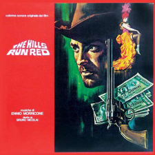 The Hills Run red LP